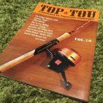 「トップ党」という素敵なバス雑誌。なんだか心地良くなってくる世界観