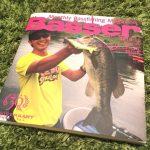 「Basser ALLSTAR CLASSIC30周年特別号」、当日会場にてBasser風フォトブックを限定発売