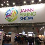 ジャパンフィッシングショー2017(横浜)で見てきた新作ルアーたち